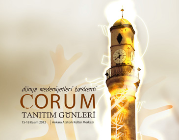 corum2012